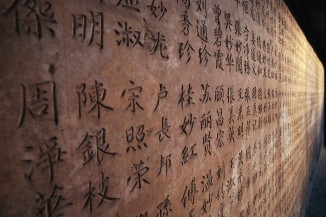 Commemorative Wall at Buddhist Monastery